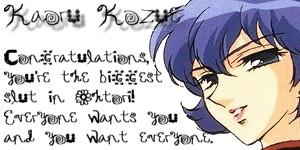 I am Kozue!